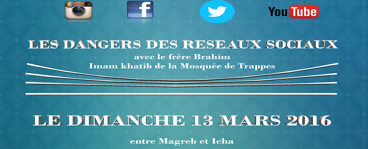 site officiel de la mosqu e de montataire conf rence dimanche 13 mars. Black Bedroom Furniture Sets. Home Design Ideas